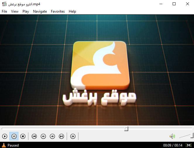 تحميل برنامج كودك كلاسيك 123 Media Player Classic الاصدار الاخير