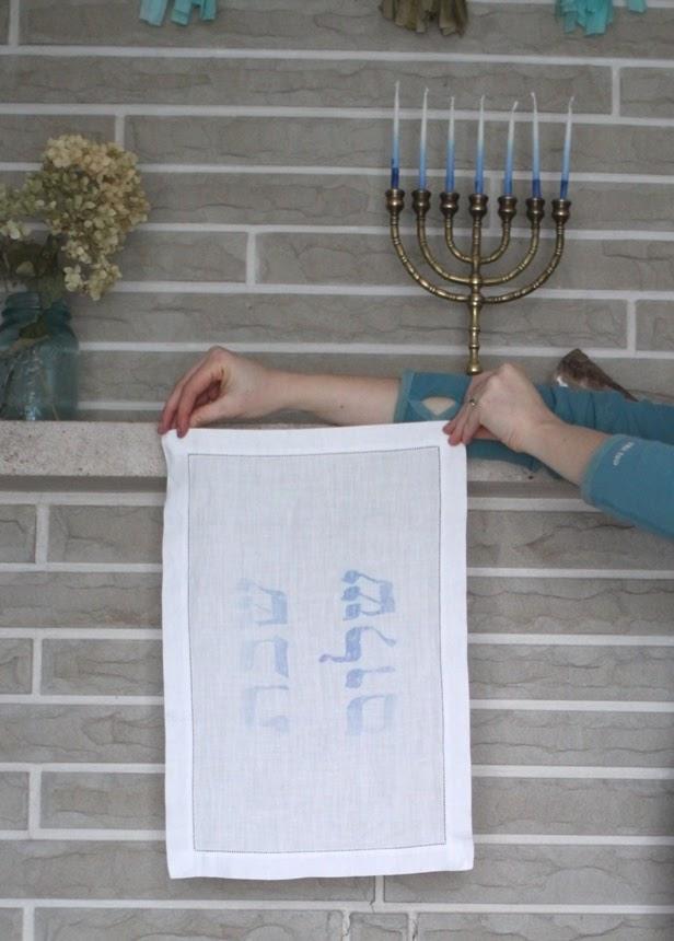 DIY Challah Cover for Shabbat | Land of Honey