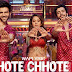 Chhote chhote peg bana re baby Song Lyrics | Yo Yo Honey Singh