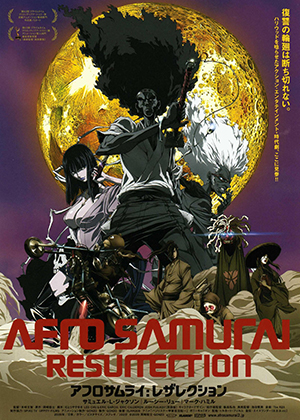 Afro Samurai: Resurrection [Película] [HDL] 540MB [Sub Español] [MEGA]