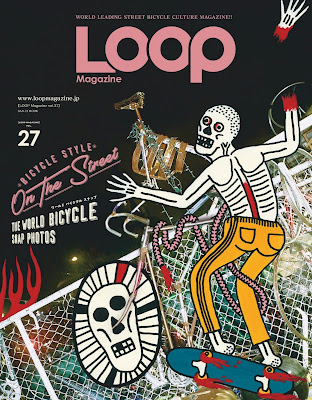 LOOP Magazine Vol.27 zip online dl and discussion