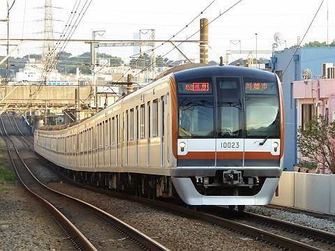 東急東横線 通勤特急 川越市行き 10000系