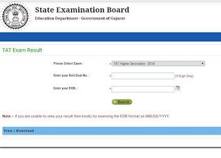 TAT Higher secondary exam 2018 result declare