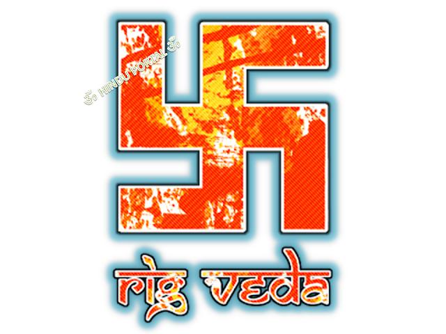 Rigveda in Hindu portal