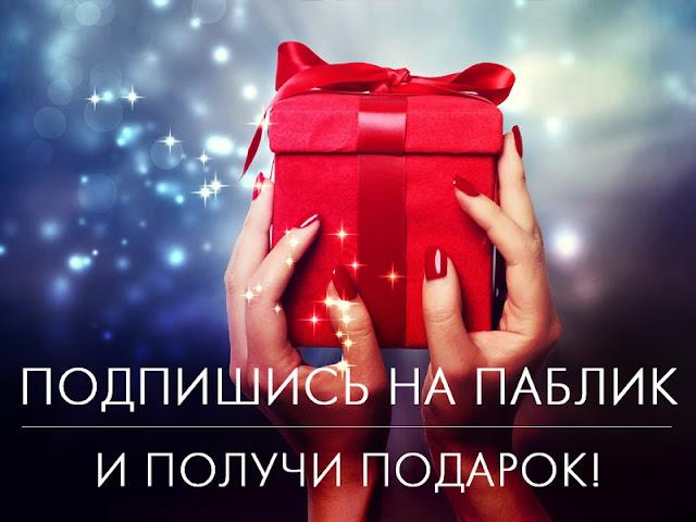 https://vk.com/aromasuper_ru