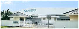 Lowongan Kerja PT Global Shinsei Indonesia (PT GSI)