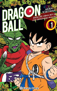 https://nuevavalquirias.com/dragon-ball-color.html