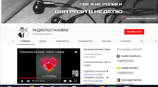 рки русский как иностранный аудио