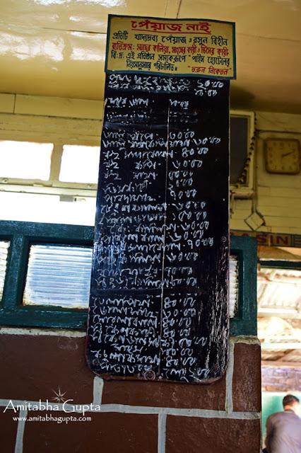Hotel Tarun Niketan Kolkata Menu Board