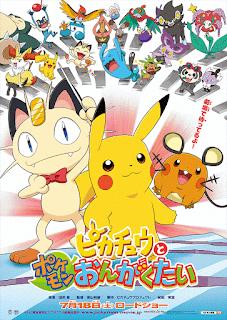 Pikachu y la banda pokemon