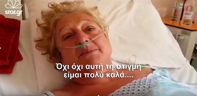 Τι λέει η 58χρονη που γλύτωσε από την διαρροή υγραερίου στην Καραθώνα (βίντεο)