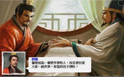 三國志姜維傳繁體中文版+攻略,麒麟兒姜伯約傳奇!