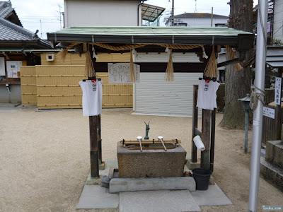 日吉神社手水舎