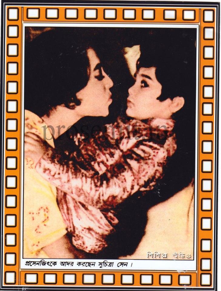 Bengali Actor Prosenjit Chatterjee Rare Childhood Pics