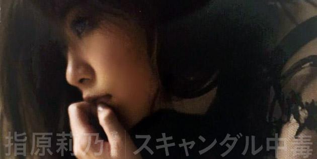 http://akb48-daily.blogspot.jp/2016/02/sashihara-rinos-photobook-scandal.html