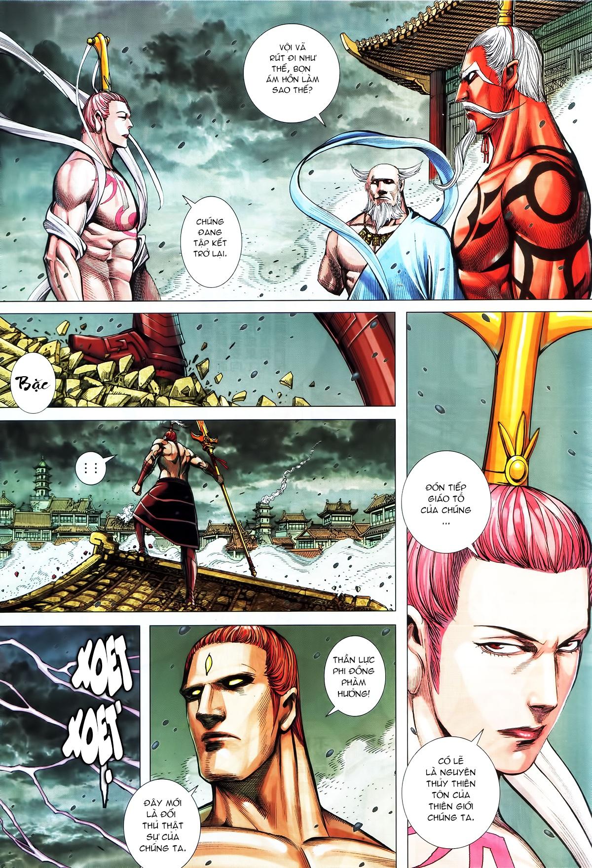 Tây Du trang 22