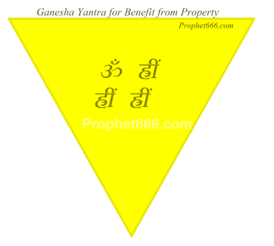 Ganapati Ganesha Yantra for Benefit from Property and Land
