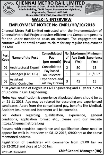 Chennai Metro (CMRL) Recruitment 2018, 2019