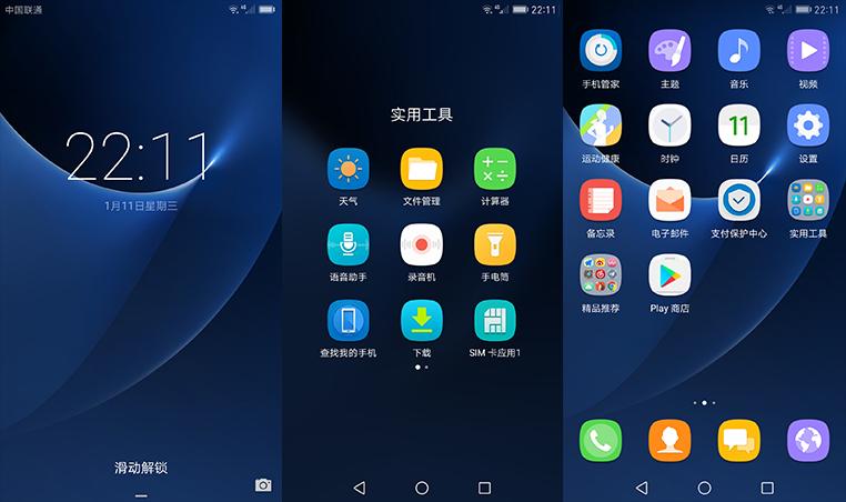 HuaweiThemess: Samsung S7 Theme for EMUI 5.0