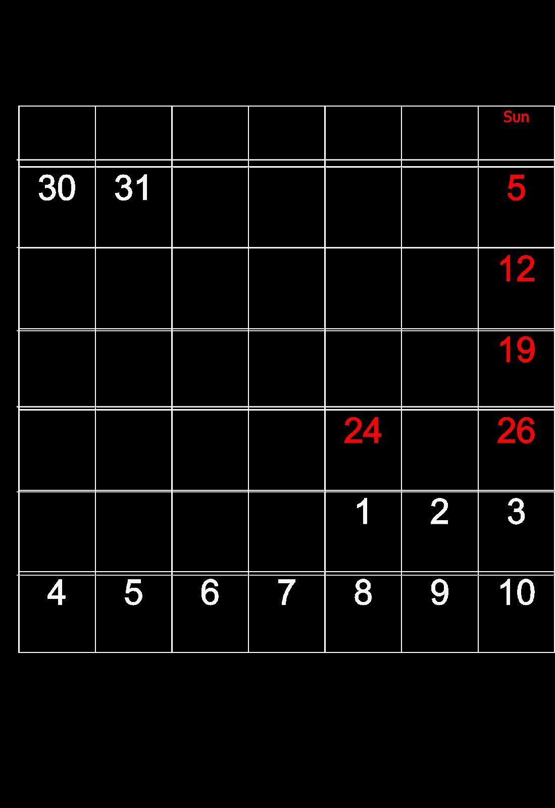 2018 Calendar Minimalist Printable : Afifplc minimalist calendar
