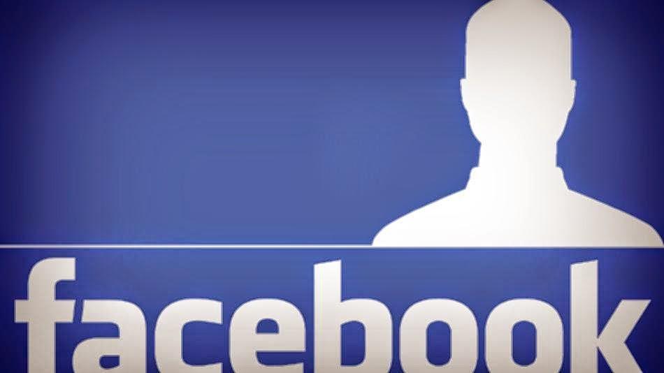 كيف تعرف من قام بحذفك على الفيس بوك
