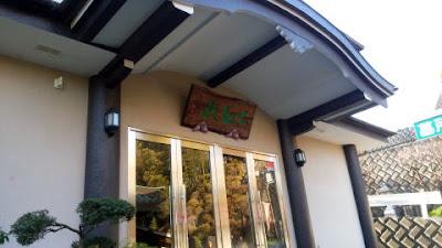 麻生区の西光寺 不動堂