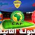 مشاهدة مبارراة تونس وسوازيلاند بث مباشر اليوم 9-9-2018تصفيات كاس امم افريقيا