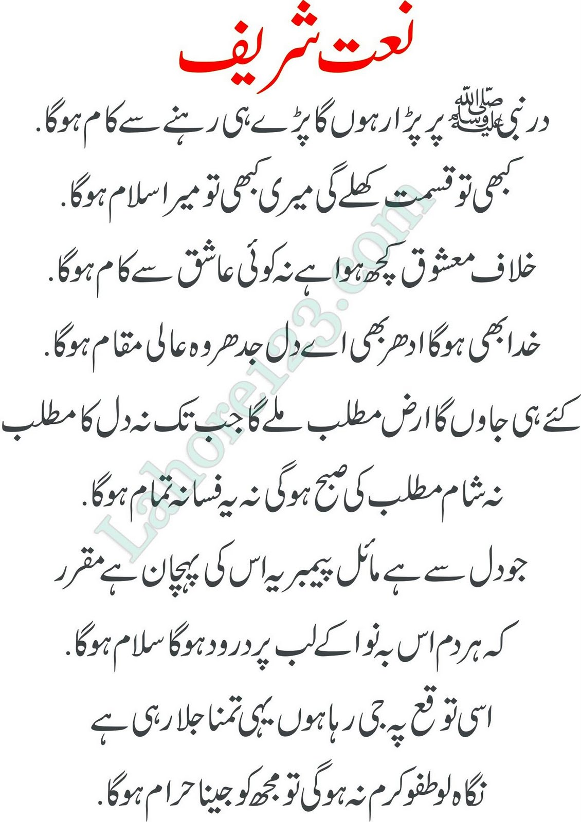 Urdu Condolences... Help For Condolences In Urdu...