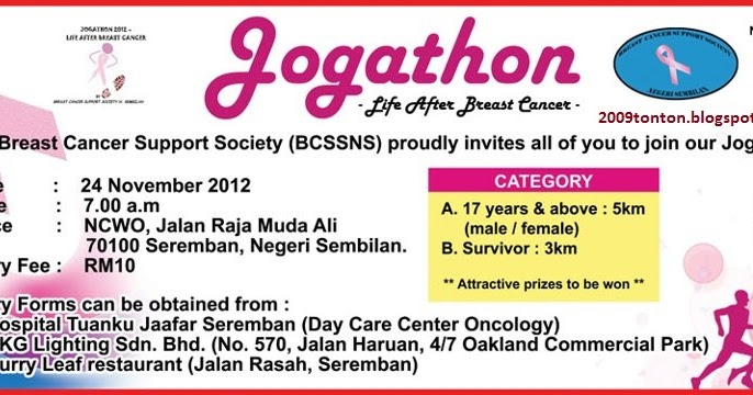Penonton Life After Breast Cancer Jogathon N Sembilan 2012