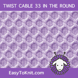 Trellis Cable pattern in the round. Clear written instructions