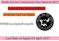Public Service Commission Recruitment 2017–Account Officer