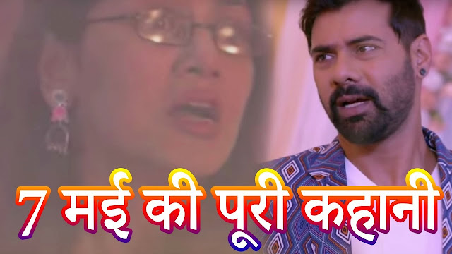 Future Story : Abhi Aliya Dadi's search for Pragya begins in Kumkum Bhagya