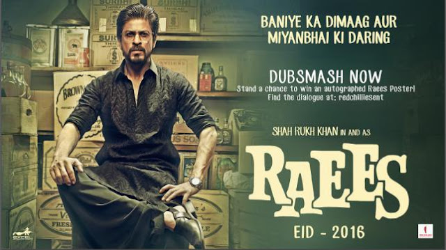 1st day, 2nd day, 3rd day, 4th day, 5th day, 6th day, weekend, collection, raees 2017, mahira khan, SRK