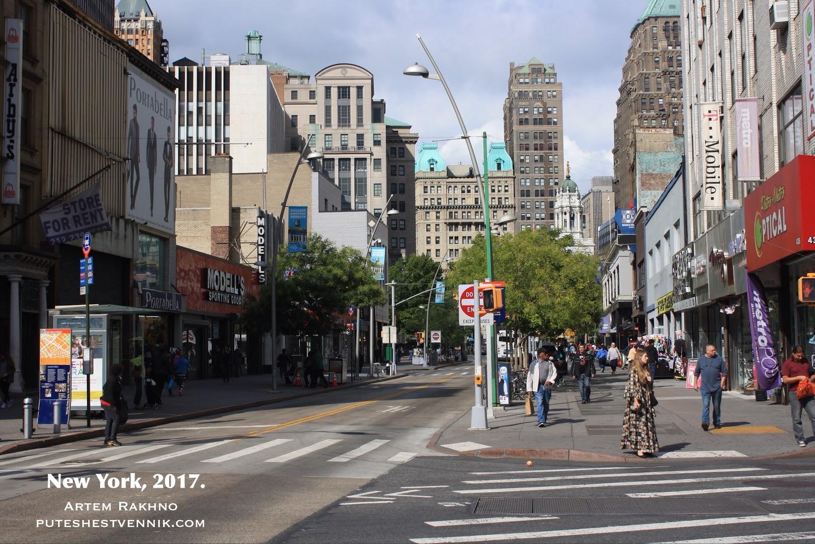 Улица в Бруклине