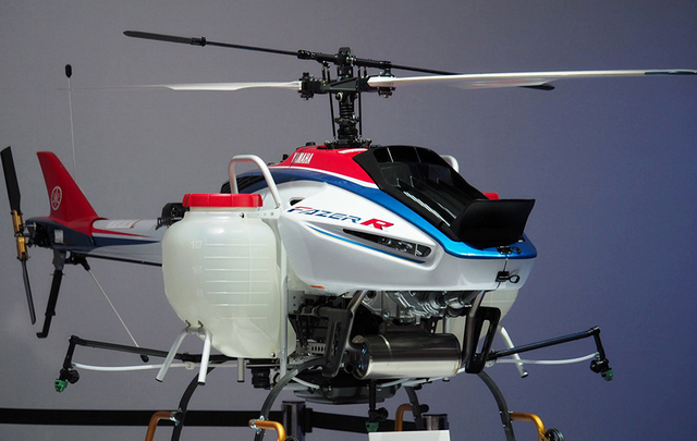 Agricultural Drones for Sale Australia 2019 | World Agriculture