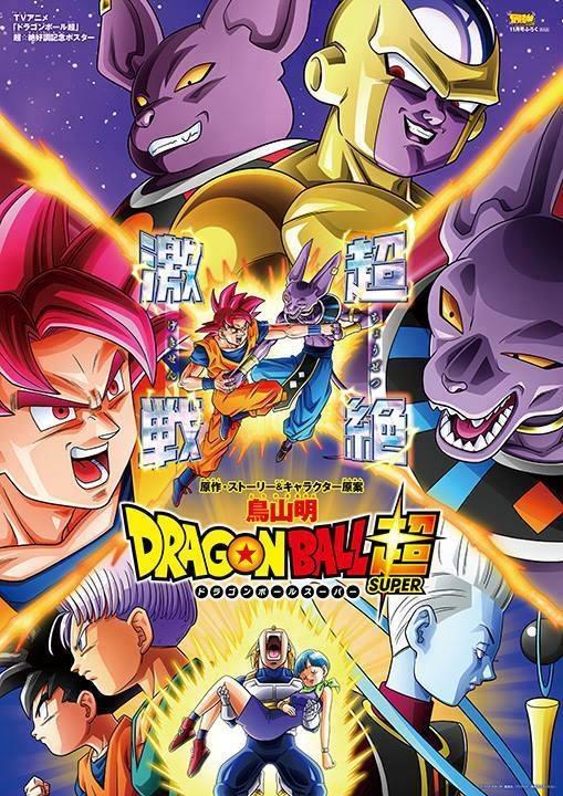 Dragon Ball Super (Dublado PT-PT) - Todos os Episódios