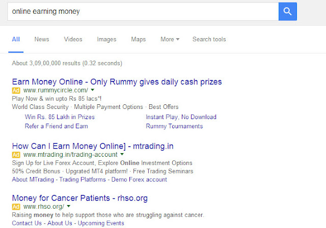 google adword ad show home page