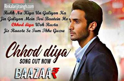 Lyrics - Chhod Diya | Arijit Singh | Baazaar | saif ali khan