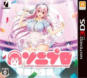 SoniPro: Super Sonico in Production 3DS