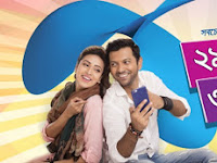 Grameenphone bring 4GB internet at only 299 tk.   6GB internet at only 349 tk. for GP all customers