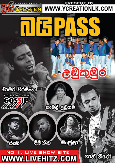 BYPASS LIVE IN UDUKUBURA 2017-04-14