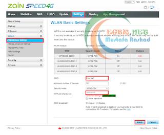 طريقة استخدام راوتر zain speed 4g التابع لشركة huawei موديل b315s-936