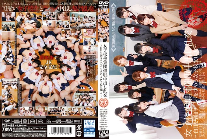 T28-452 Orgy Cum School Girls Group Hypnosis