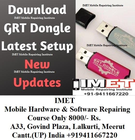 GRT Dongle V1.1.2 Setup