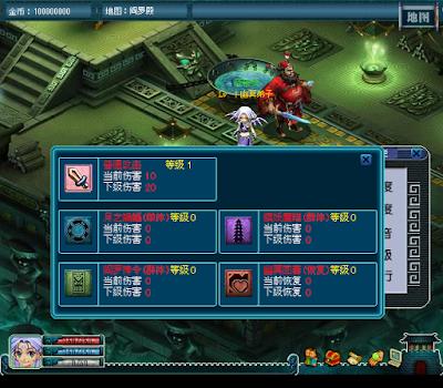 超級群俠傳2原版+無敵版,經典武俠角色扮演RPG!