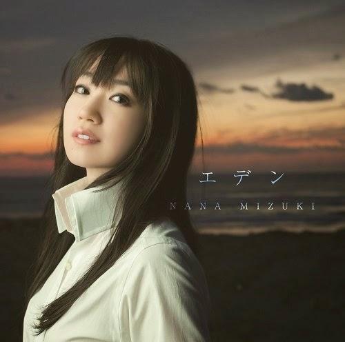 Download Ost Ending 2 Cross Ange: Tenshi to Ryuu no Rondo