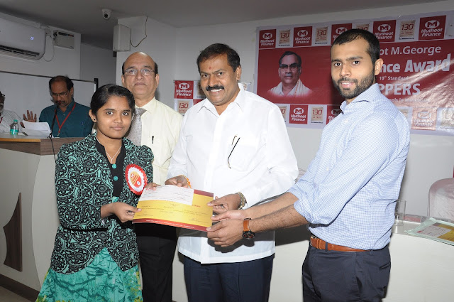 The Muthoot M George Excellence award 2016 for 10th standard toppers of government schools in Karnataka was inaugurated and distributed by Mr. Srinivas Murthy A, MLA along with Mr. George M Alexander, Director, The Muthoot Group.  The other officials present during this occasion include Mr Babu John Malayil, DGM Corporate Communications Muthoot Finance Ltd, Mr. Sobhit Bhaskaran, Zonal Head, Muthoot Finance Ltd, Bangalore