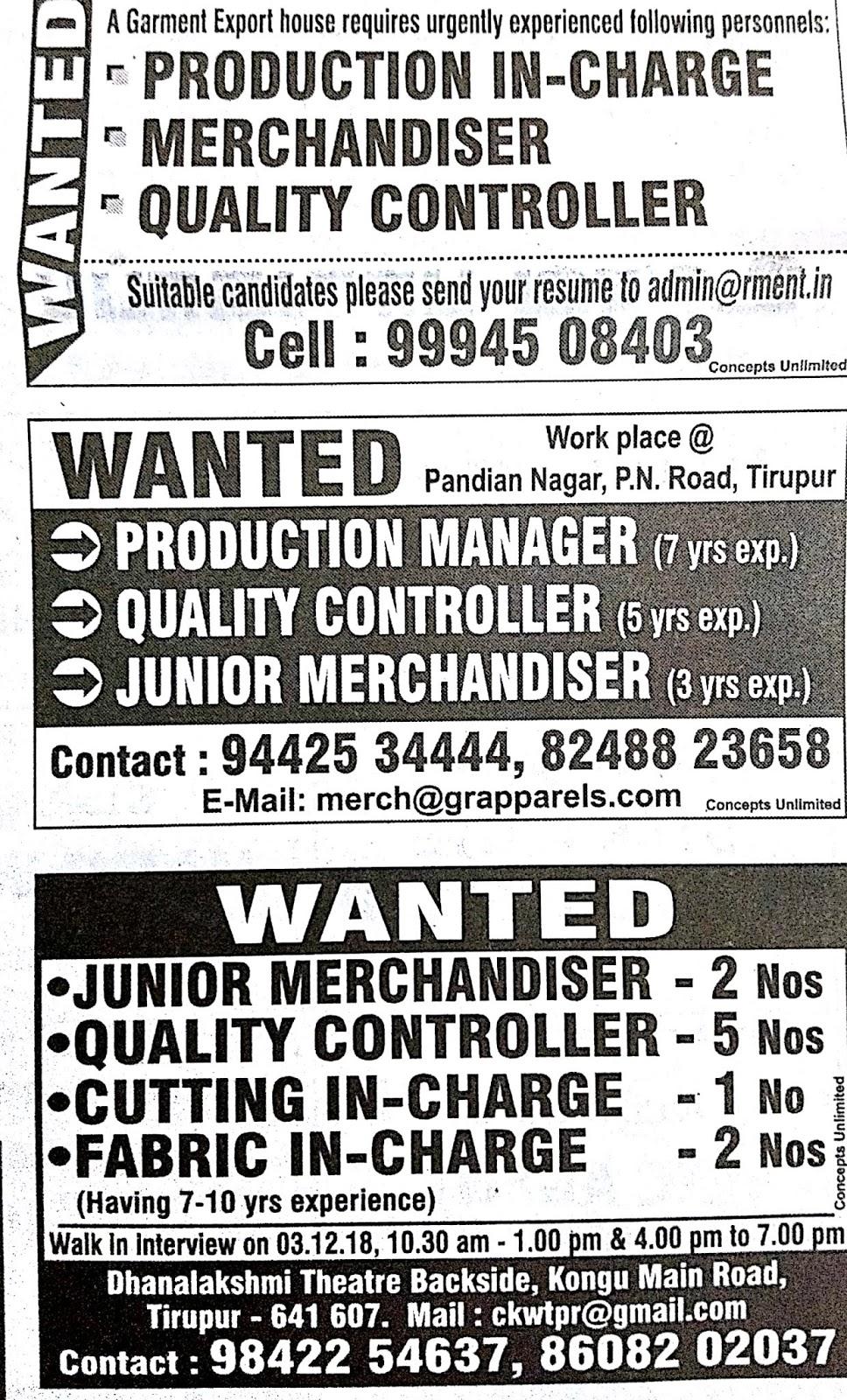 Wanted List Dinamalar Dt 02 12 2018 Part 3 - Jobs At Coimbatore