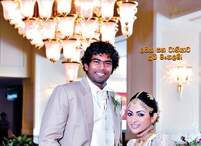 Wedding Pics of Cricketers - Cricket Live Scores, Cricket ...