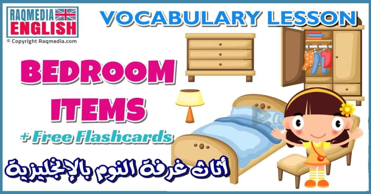 Bedroom Furniture Names In English Esl Vocabulary